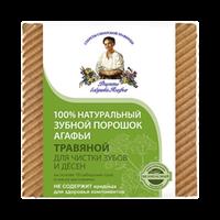 Натуральный травяной зубной порошок для чистки зубов и десен Рецепты бабушки Агафьи,120 мл.