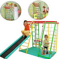 Гимнастический игровой комплекс для детей