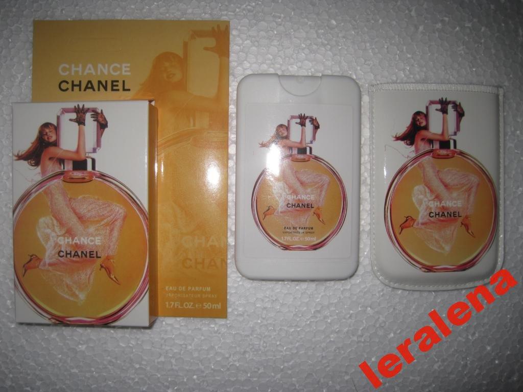Chanel Chance 50mlлучшая цена продажа цена в чернигове