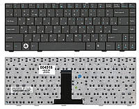 Клавиатура для ноутбука ASUS (F80, F83, X82, X88 Lamborghini VX2, BENQ: R45, R47) rus, black (chiclet)