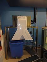 Льдогенератор чешуйчатого льда, под удаленный агрегат. Поставка, монтаж, сервис.