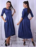 Платье 043 /р31
