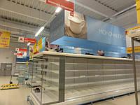 """Холодильная мебель JBG2 - от официального дистрибьютора, компании """"БМСЕРВИС"""".Проектирование, поставка, монтаж."""
