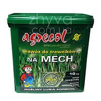 Добриво для газонів від моху Argecol 10 кг / Удобрение для газона от сорняков(мох)