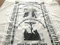 """Покрывало ритуальное """"Саван"""" (П02), ч/б печать"""