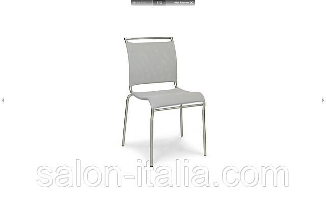Стілець Air, стул Calligaris (Италия), фото 1