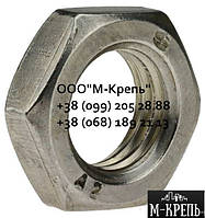 Гайка М5 низкая ГОСТ 5916-70, DIN 439, DIN 936 нержавеющая А2 и А4