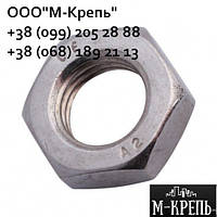 Гайка нержавеющая М6 низкая ГОСТ 5916-70, DIN 439, DIN 936