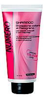 Brelil Numero Color Маска для   защиты цвета волос с экстрактом граната