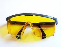Очки защитные, открытые, (№2), желтые