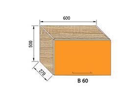 В 60 Сона оранж (Світ Меблів ТМ)