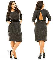 Платье из тонкой ангоры с вырезом на спине