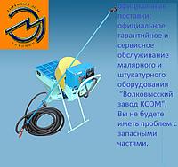 Машина для побелки  СО 203
