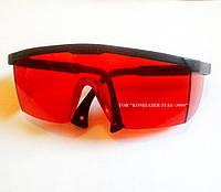 Очки защитные, открытые, (№2), красные