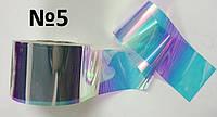 Фольга для ногтей, битое стекло