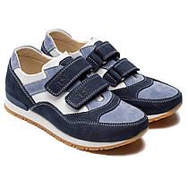 Синие, кожаные кроссовки FS Сollection для мальчиков,  размер 30-36