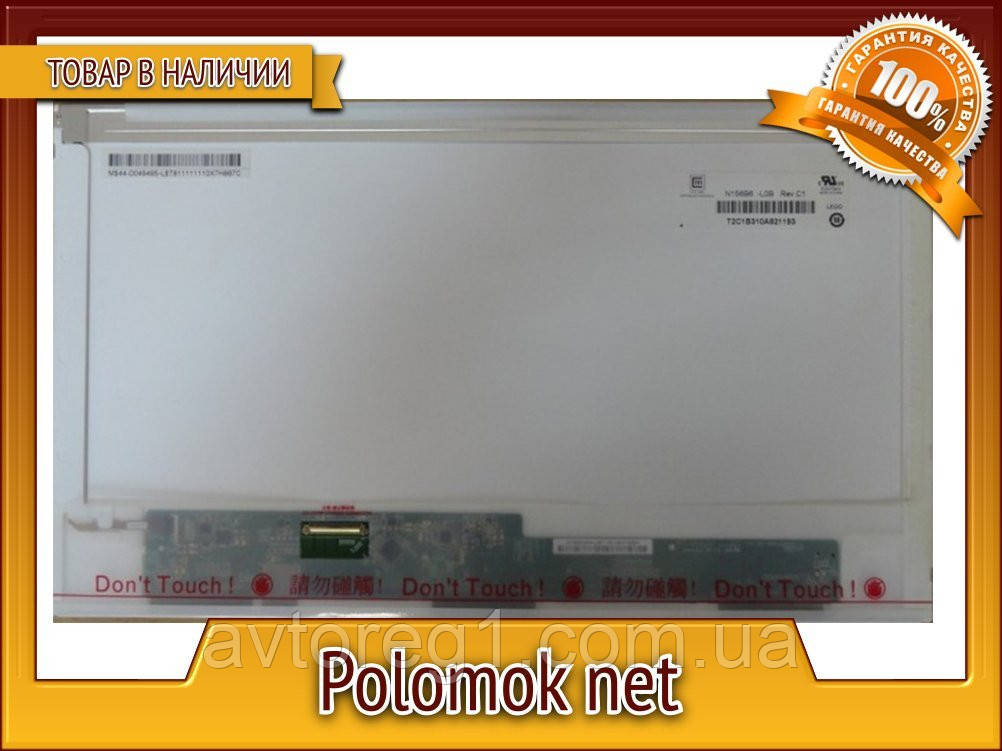 Матрица для ноутбука 15,6 N156B6-L0A REV.C3 новая