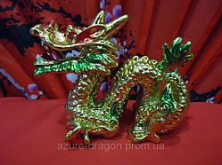 Дракон золотой