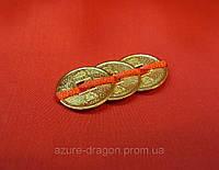 Монеты золотые тройка