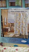 Шторка для ванной комнаты с бабочками, 180х180 см., 90/78 (цена за 1 шт. + 12 гр.)