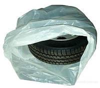 Пакет чехол для колес полиэтиленовый 50 шт.