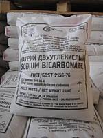 Пищевая сода (Гидрокарбонат натрия)