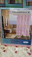 Розовая шторка для ванной комнаты с кольцами, 180х180 см., 90/78 (цена за 1 шт. + 12 гр.)