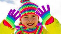 Подбор цветовой гаммы гардероба для ребенка.