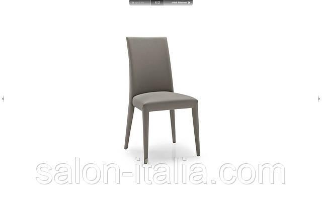 Стілець Anais, стул Calligaris (Италия)