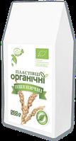 Хлопья пшеничные органические, ТМ Козуб продукт, 0,5 кг