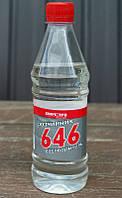 Растворитель 646  Химрезерв 0,5 л (2000000091181)