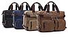 """Сумка через плече рюкзак портфель """"Трансформер"""" цвет песок"""