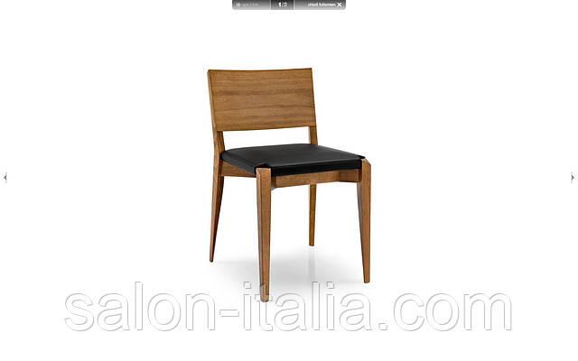 Стілець Any, стул Calligaris (Италия)