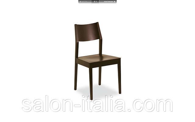 Стілець Art, стул Calligaris (Италия)
