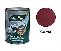 Эмаль антикоррозийная по металлу Maxima молотковая, кармєн 0,75 л (2000000050850)
