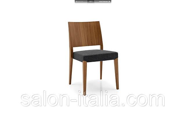 Стілець Asia, стул Calligaris (Италия)