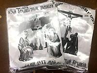 """Покрывало ритуальное """"Саван"""" атлас (П05), ч/б печать"""