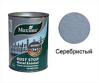 Эмаль антикоррозийная по металлу Maxima молотковая, серебристая 0,75 л (2000000050942)