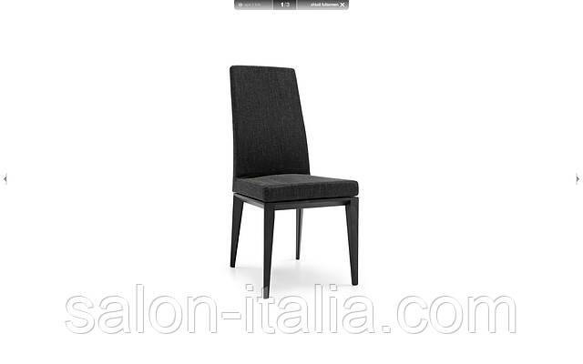 Стілець Bess, стул Calligaris (Италия)