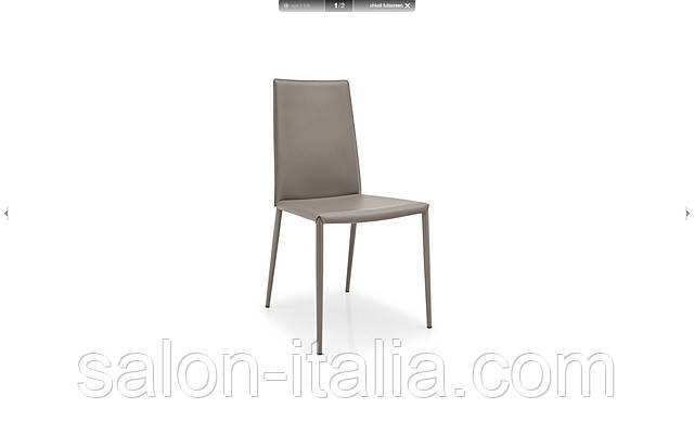 Стілець Boheme, стул Calligaris (Италия)
