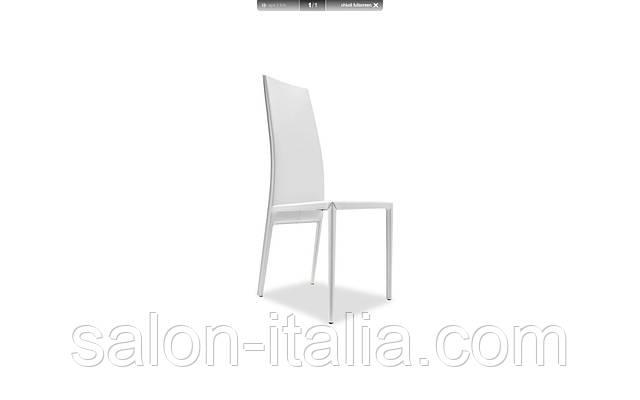 Стілець Charme, стул Calligaris (Италия)