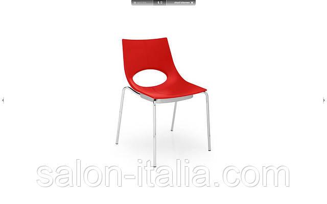 Стілець Congress, стул Calligaris (Италия)