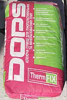 Клеевая смесь DopsTherm Fix для минваты и пенополистерола 25 кг (48) (2000000090719)
