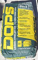 Клей для пено- и газобетона Dops Block 25 кг (48) (2000000090696)