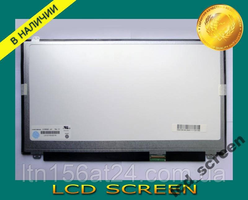 Матриця екран ноутбука 40p 15.6 Slim N156BGE-L31 b156xw04 v.5