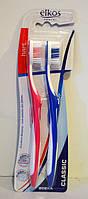 Зубные щетки Elkos (жесткая) 2 шт
