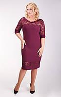 Коктейльное ажурное платье Никола цвет бордо размер 50,52,54