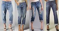 Какие джинсы в моде?