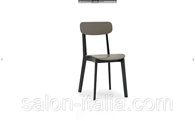 Стілець Cream, стул Calligaris (Италия)