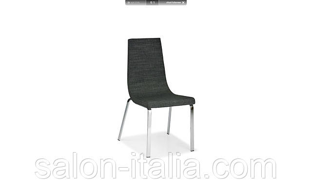 Стілець Cruiser, стул Calligaris (Италия)